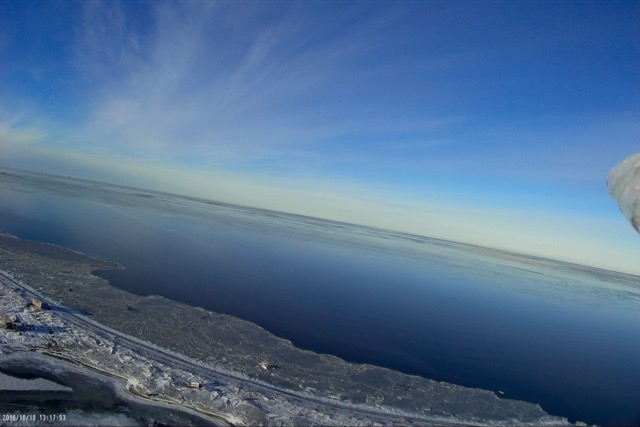 A beautiful day in the Arctic, as seen from the DataHawk.