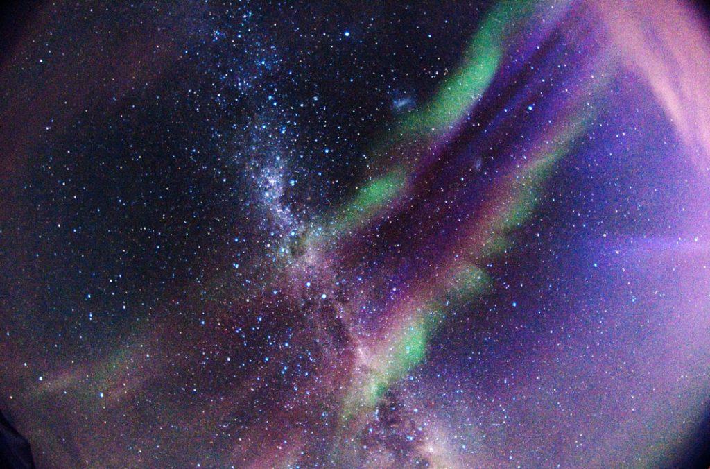 """""""X file"""", Milk Way X Aurora"""