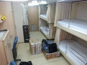 Araon Cabin